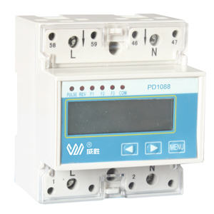 DDS102-4P Single-Phase Guide Rail Type Multifunction Energy Meter