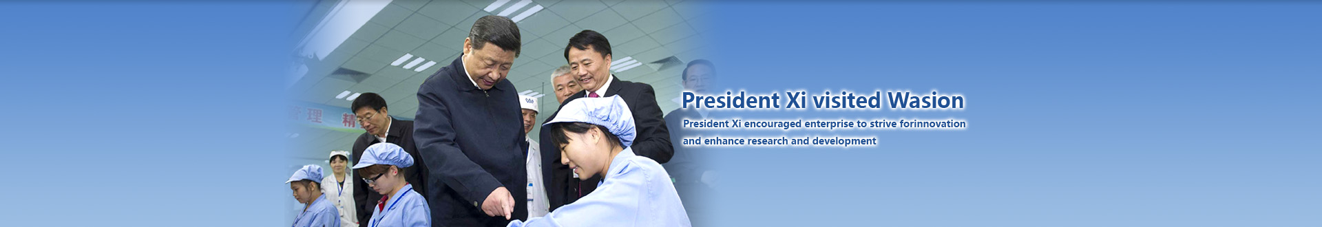 President Xi visited Wasion